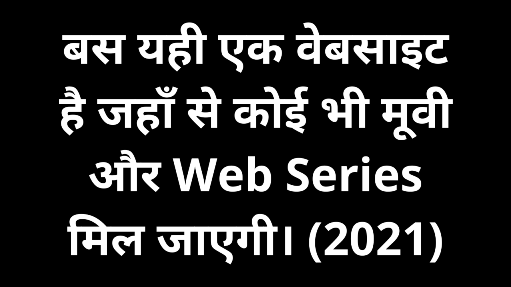 Moviesflix, moviesflix, the moviesflix, moviesflix, the movies flix, the movie flix, moviesflix.in, moviesflex, moviesflix.com,moviflix, moviesflix bollywood, movies flix bollywood, moviesflix.cc, movieflix hollywood movie download in hindi,moveflix, movies flix,themovieflix, moviesflix netflix, moviesflix download, movieflix bollywood, moviesflix pro org,