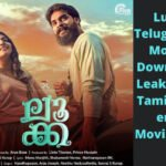 Luca Telugu Movie Download Leaked by Tamilrockers, MoviesFlix