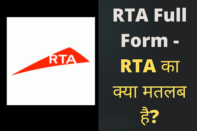rta full form